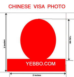 Chinese Visa Photo Requirements.